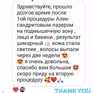 Screenshot_2019-11-14-15-25-05-875_com.instagram.android