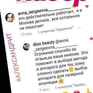Screenshot_2019-11-14-15-26-23-479_com.instagram.android