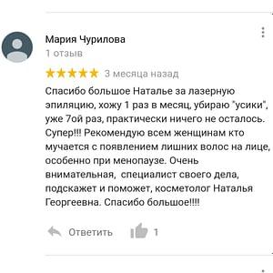 Screenshot_2019-11-14-15-22-06-033_com.android.chrome